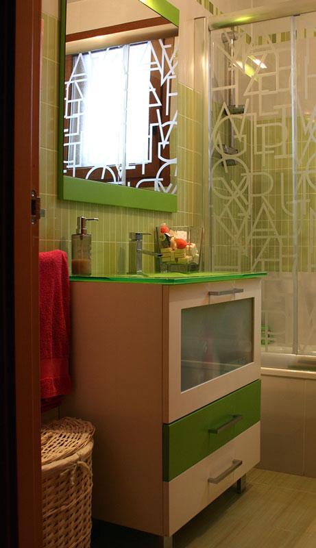 Muebles a Medida para Cuartos de Baño   Muebles Camacoca ...